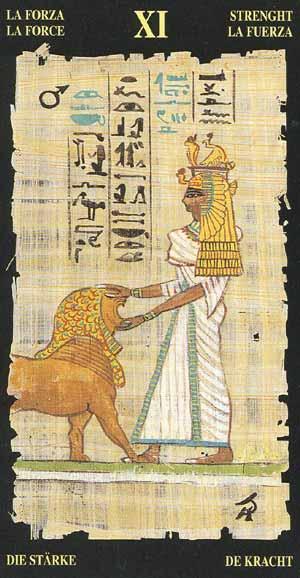 La Fuerza Egipcio